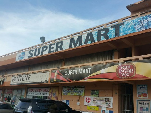 Super Mart 2nd Floor